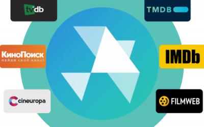 ¿Qué son las bases de datos audiovisuales ?